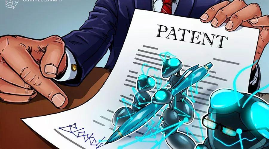 中国继续简化区块链专利申请流程