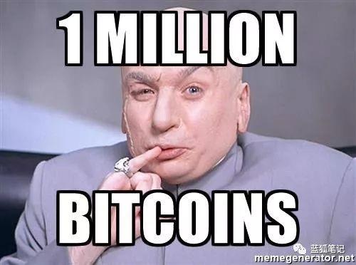 多数人不知道的比特币的十个疯狂事实-宏链财经
